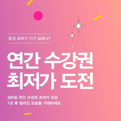 [마감] …